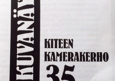 1996 Fotoausstellung in Kiteen
